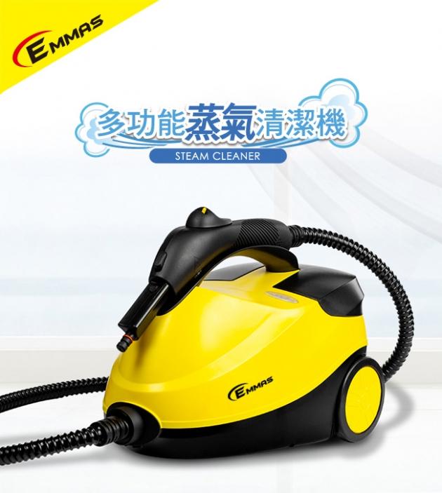 【EMMAS】多功能蒸氣熨斗清潔機 CB-60 1