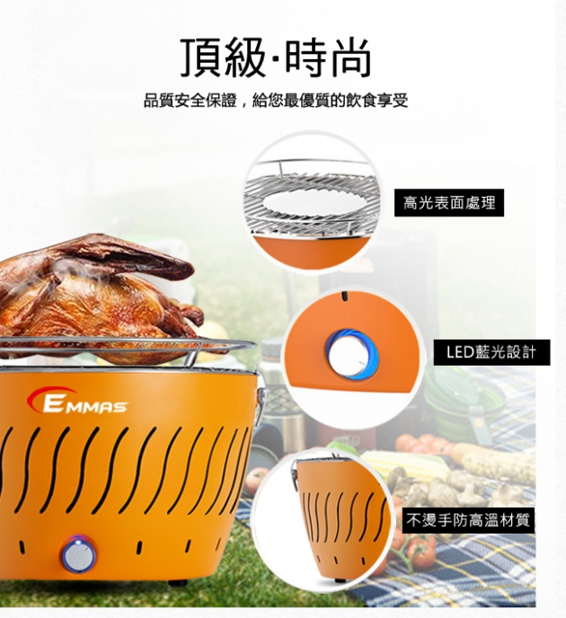 EMMAS 健康燒烤爐 (F1) 4