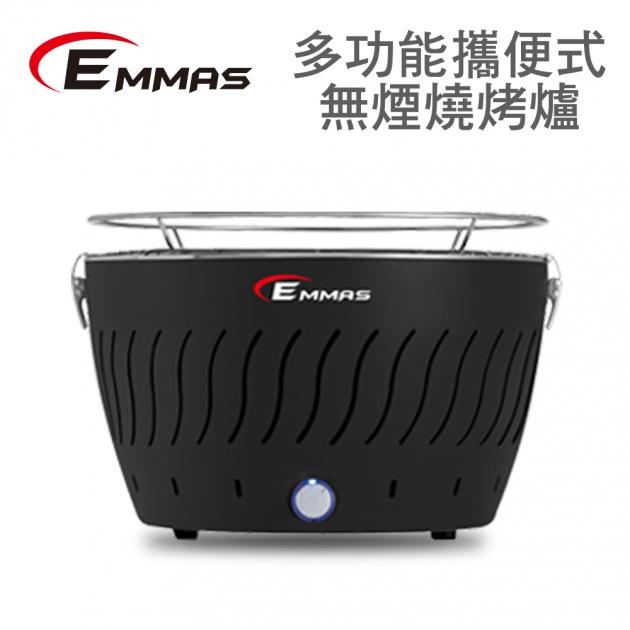 EMMAS 健康燒烤爐 (F1) 2