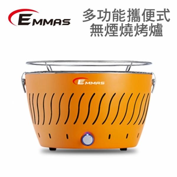 EMMAS 健康燒烤爐 (F1) 1