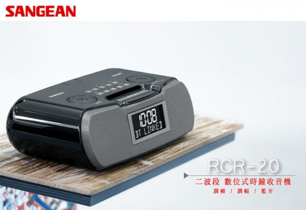 【SANGEAN】藍芽數位式時鐘收音機RCR-20 2