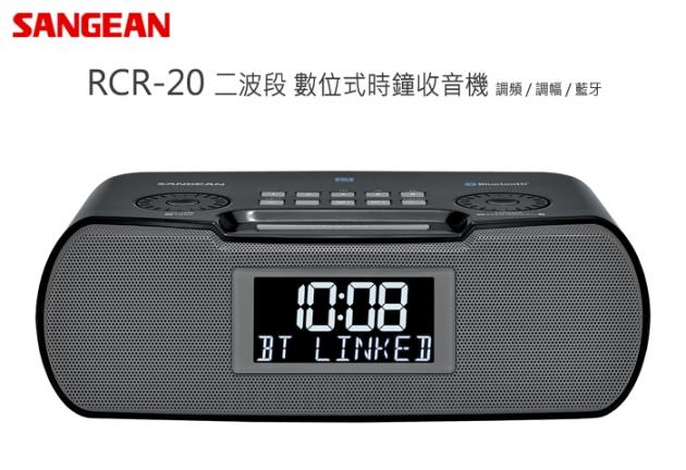 【SANGEAN】藍芽數位式時鐘收音機RCR-20 3