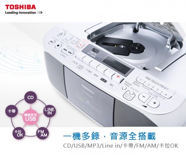 【TOSHIBA】CD/MP3/USB/卡帶 多功能手提音響 (TY-CWX320TW) 4